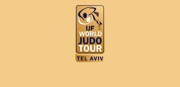 איגוד הג'ודו בישראל ע ר  | איגוד הג'ודו | איגוד הג'ודו בישראל